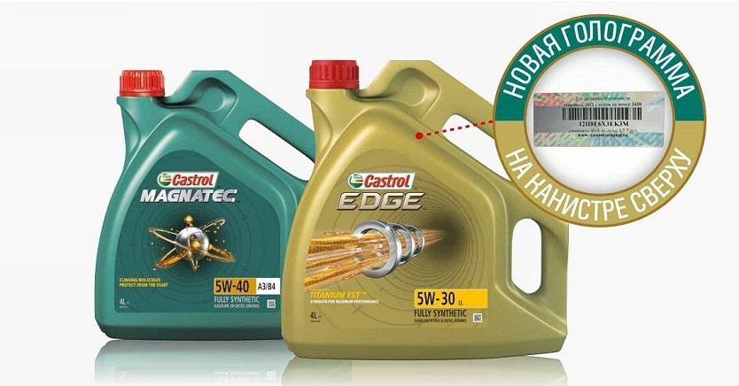Как отличить оригинальное масло