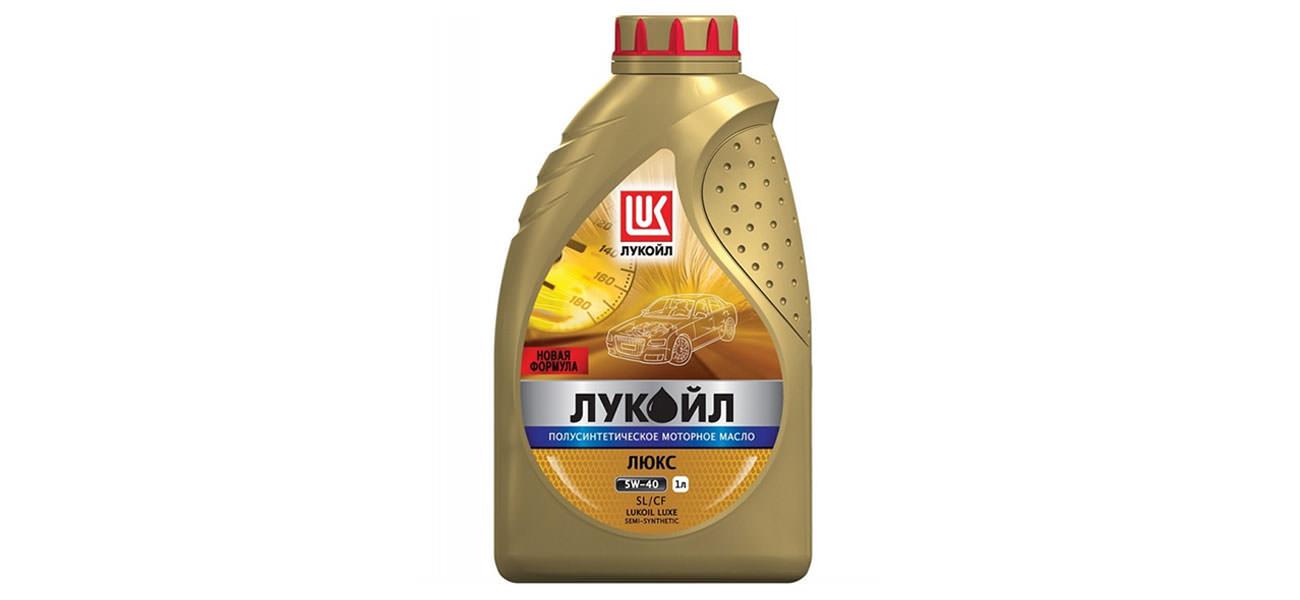 ЛУКОЙЛ Люкс полусинтетическое SN/CF 5W-40