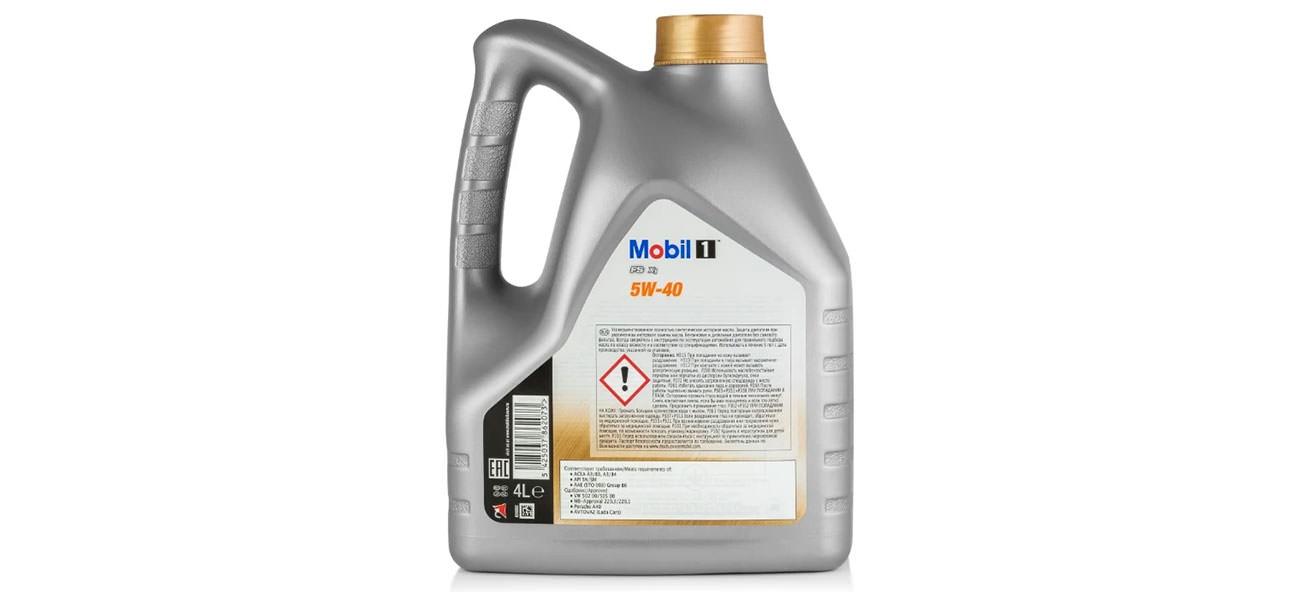 MOBIL 1 FS X1 5W-40