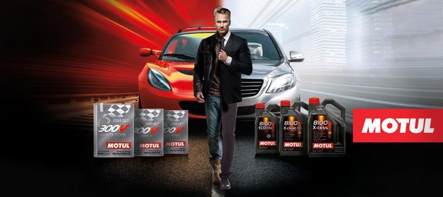 Моторное масло Motul особенности преимущества недостатки
